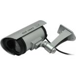 Камера видеонаблюдения Orient AB-CA-11, фальшкамера