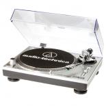 проигрыватель винила Audio-Technica AT-LP120-USBHS10 (алмазная игла)