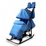 санки Kristy Comfort Plus 3В  Зоопарк/Голубой