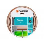 садовый шланг Gardena Classic 18057-22.000.00, поливочный