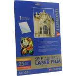 фотобумага для принтера Lomond 28100030