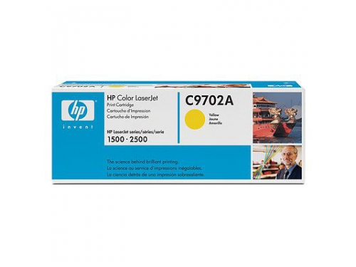 Картридж Hewlett-Packard C9702A Yellow, вид 1