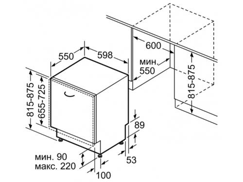 Посудомоечная машина Bosch SMV44IX00R SilencePlus (встраиваемая), вид 5