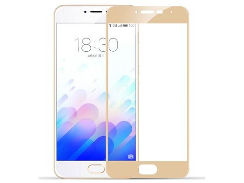 Защитное стекло для смартфона Glass PRO для Samsung A7 (2017), золотистое, вид 1