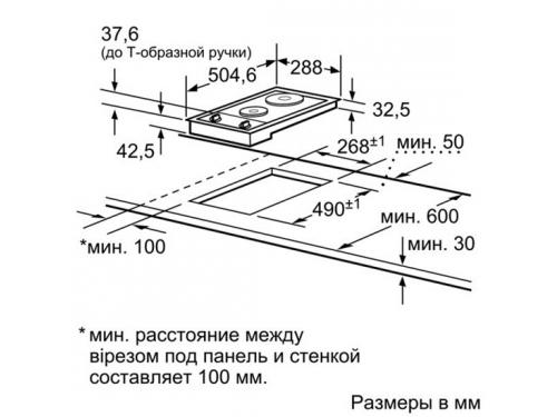 Варочная поверхность Bosch PCX345E, вид 2