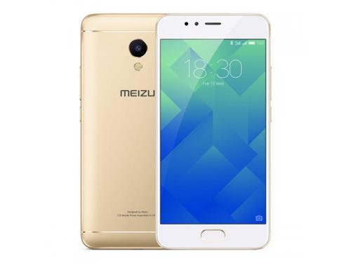 Смартфон Meizu M5S 3Gb/16Gb, золотистый, вид 1