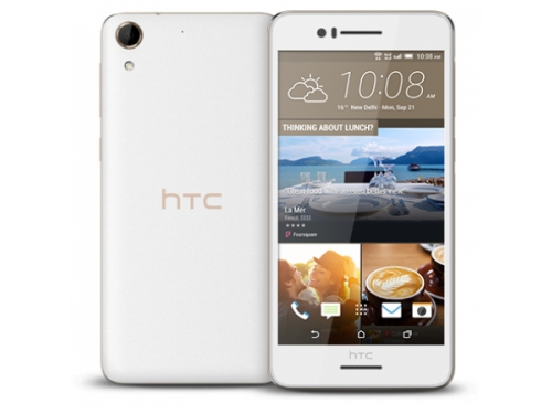 Смартфон HTC Desire 728G dual sim White Luxury, вид 1