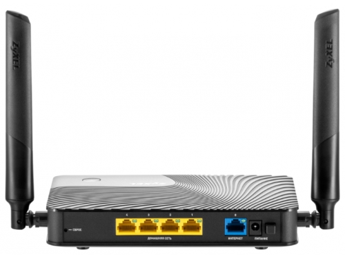 Роутер WiFi ZyXEL Keenetic GIGA III, вид 2