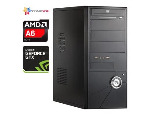 Системный блок CompYou Home PC H557 (CY.563871.H557), вид 1