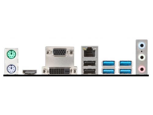 ����������� ����� MSI H170M PRO-VDH (mATX, LGA1151, Intel H170), ��� 4