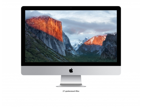 Моноблок Apple iMac 27 Retina 5K i5 3.2/8Gb/2TB FD/R9 M395  , вид 1
