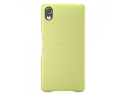 SONY Back Cover SBC22 для Xperia X Lime Gold, лайм