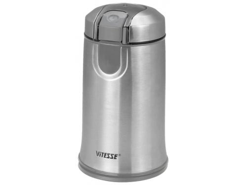 Кофемолка Vitesse VS-273, вид 1
