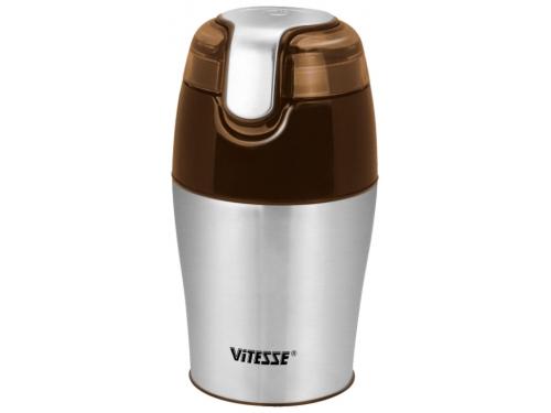 Кофемолка Vitesse VS-274, вид 1