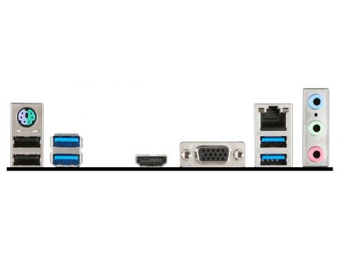 ����������� ����� MSI B150M PRO-VH Soc-1151 B150 DDR4 mATX SATA3  LAN-Gbt USB3.0 VGA/HDMI, ��� 3