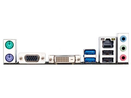 Материнская плата Gigabyte GA-H110M-S2V DDR3 rev.1.0 (mATX, LGA1151, Intel B150, 2x DDR3), вид 3
