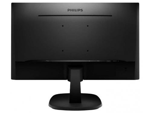 Монитор Philips 243V7QDAB/00, черный, вид 2