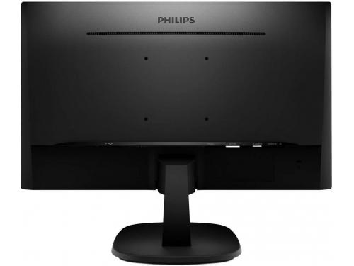 Монитор Philips 273V7QDAB/00, черный, вид 2