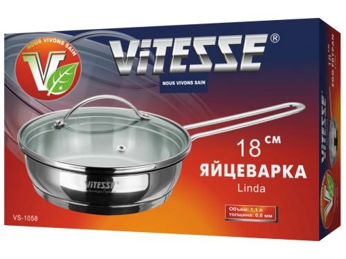Сковорода VITESSE VS-1058, вид 2