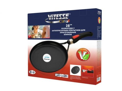 Сковорода VITESSE VS-7310, вид 2