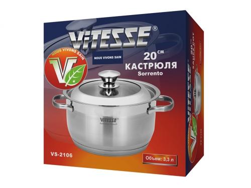 Кастрюля VITESSE VS-2106, вид 2