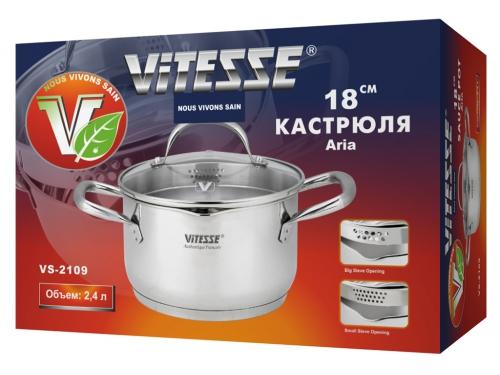 Кастрюля VITESSE VS-2109, вид 2