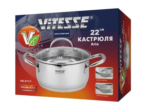 Кастрюля VITESSE VS-2111, вид 2