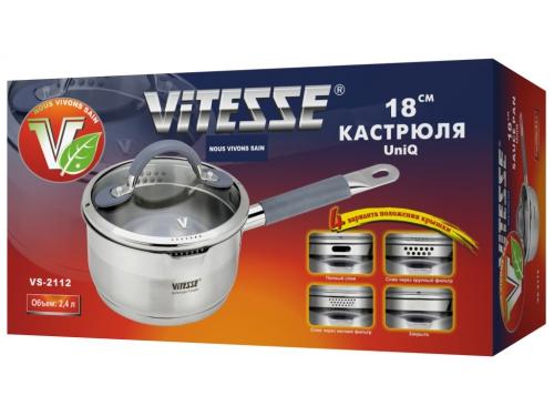 Кастрюля VITESSE VS-2112, вид 2
