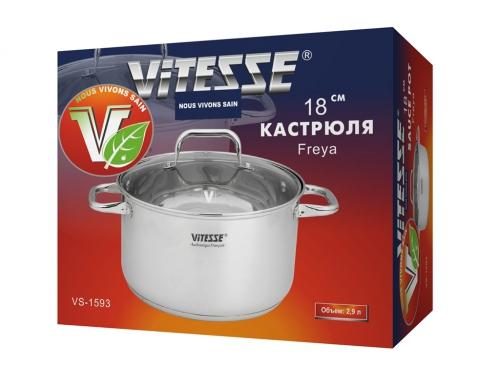Кастрюля VITESSE VS-1593, вид 2