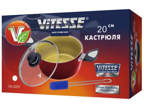 Кастрюля VITESSE VS-2207, вид 4
