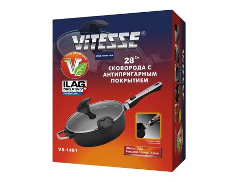 Сковорода VITESSE VS-1481, вид 4
