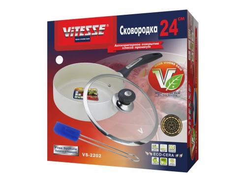 Сковорода VITESSE VS-2202, вид 2