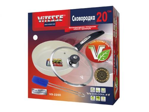 Сковорода VITESSE VS-2200, вид 2