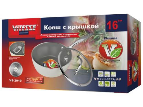Ковш VITESSE VS-2910 с крышкой, вид 2