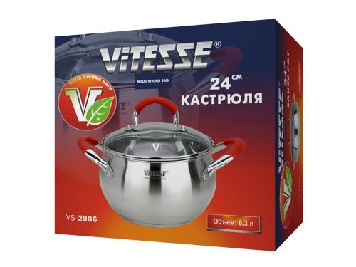 Кастрюля VITESSE VS-2006, вид 2