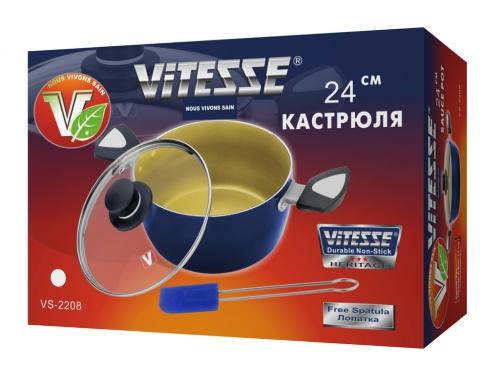 Кастрюля VITESSE VS-2208, вид 2