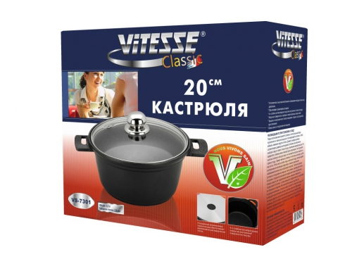 Кастрюля VITESSE VS-7301, вид 2