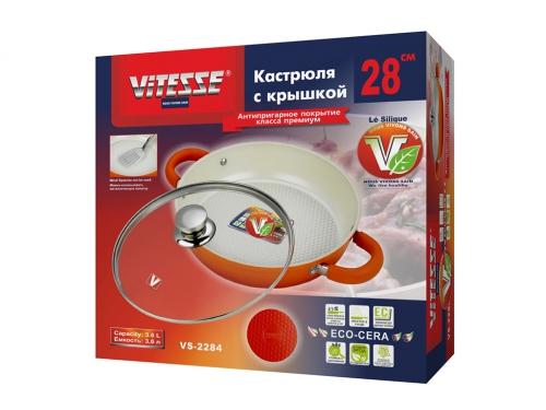 Кастрюля VITESSE VS-2284, вид 2