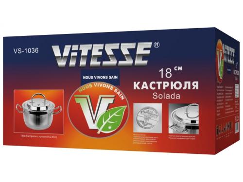 Кастрюля VITESSE VS-1036, вид 2