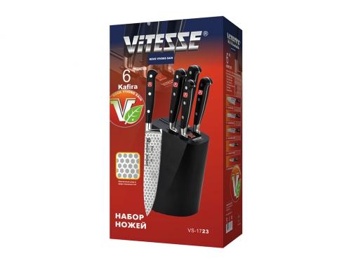 Ножи (набор) VITESSE VS-1723, вид 3