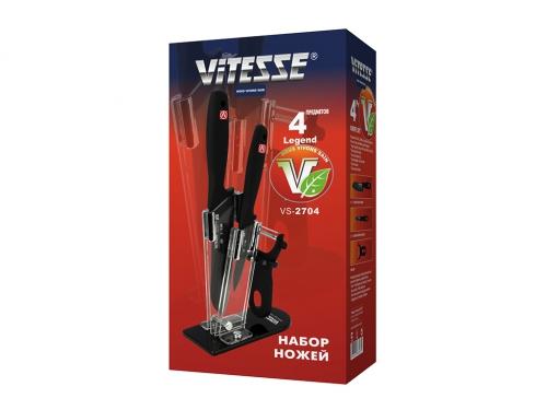 Ножи (набор) VITESSE VS-2704, вид 4