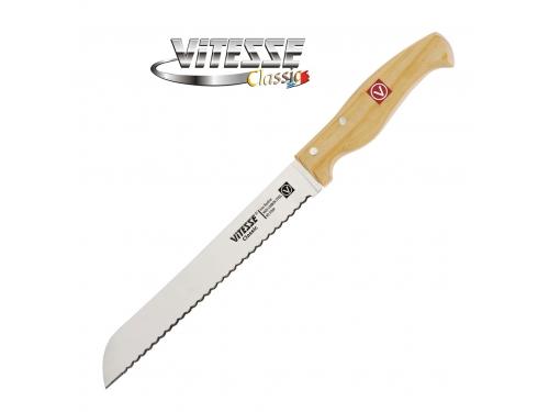 Ножи (набор) VITESSE VS-8122, вид 3