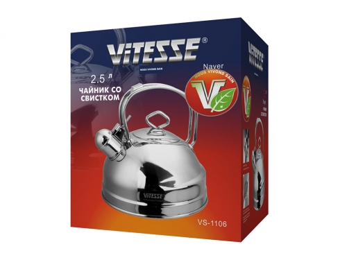 Чайник для плиты Vitesse VS-1106 ( 2,5 л) со свистком, вид 2
