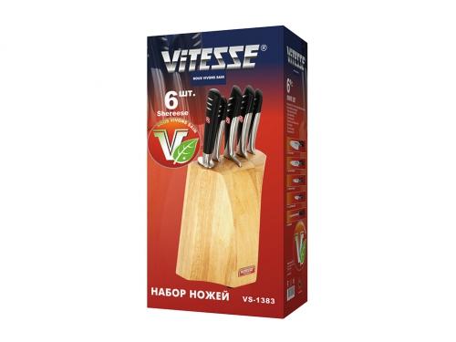Ножи (набор) VITESSE VS-1383, вид 2