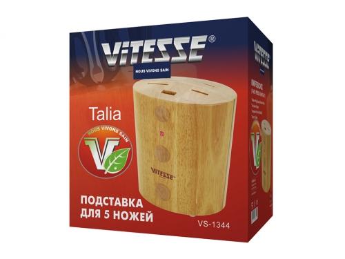 Подставка для ножей Vitesse VS-1344, вид 2