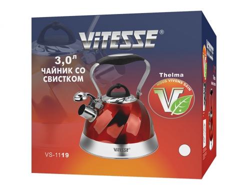 Чайник для плиты Vitesse VS-1119 (3,0 л) со свистком, вид 2