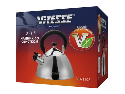 Чайник для плиты Vitesse VS-1103 (2,0 л) со свистком, вид 2