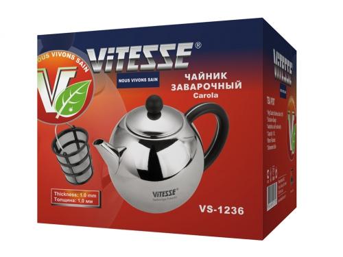 Чайник заварочный Vitesse VS-1236 (1,0), вид 2