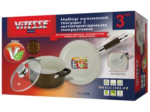 Набор посуды VITESSE VS-2239, вид 2