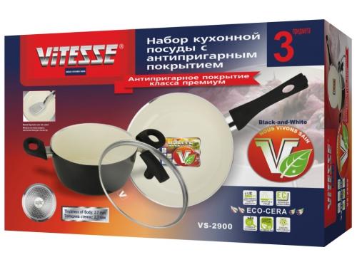 Набор посуды VITESSE VS-2900, вид 2